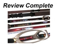 seeker_970ss_fishing_rod_review